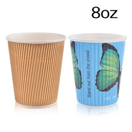 Wholesale Blue Yellow Paper Coffee Cup Eco Friendly Disposable Corrugate Paper Thick Water Cup Christmas Drinkware SK750