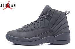 Wholesale Nike dan Retro all gray men s basketball shoes Factory outlet AJ12 jordans PSNY Public School New York sports shoes