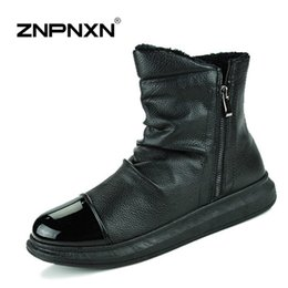 The flat bottomed leather zipper warm winter leisure fashion moon winter boots man winter fur boots shoes