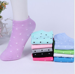 Wholesale The new small fresh dot invisible socks breathable cotton socks deodorant