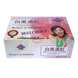 Wholesale Chinese medicine Chun Yan Bai Li Tou Hong Beauty Crystal Mask Bailitouhong Cleanser English packing