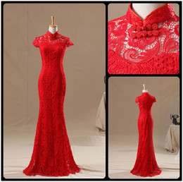 2020 Retro Lace Red Chinese Cheongsam Chinese Dresses Mermaid Court Train Long Bridal Party Gown Real Photos vestidos de novia