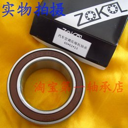 Wholesale Automotive air conditioning compressor bearing bd219 bd219du