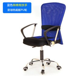 Wholesale Office chairs computer chairs with swivel chair ergonomic computer chair mesh chair swivel chair lift staff