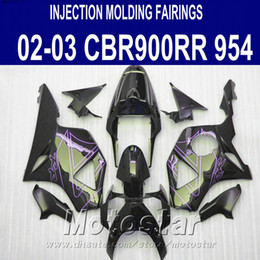Wholesale 7 Free gifts fairing kit for Honda Injection molding cbr900rr CBR RR purple black fairings set CBR954 YR63