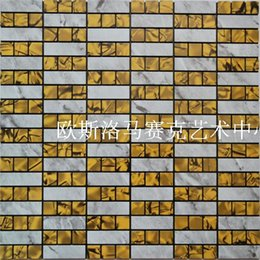 Wholesale Mosaic comes with a metal aluminum composite panel mosaic wall stickers gum adhesive DIY background stock M15