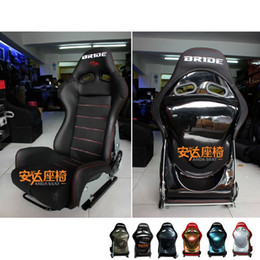 Wholesale Send leather pillow bride racing seats racing chairs lowmax SPS BRIDE racing seats