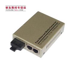 Wholesale Russia A second electric light a light two fiber optic transceivers photoelectric converter A rate double fiber km