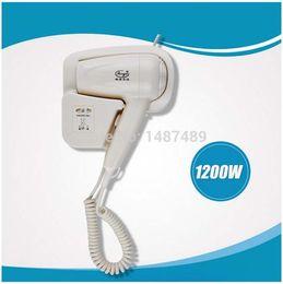 Wholesale parete asciugacapelli capelli bagno W spogliatoio ventilatore capelli elettrica con presa di colore beige