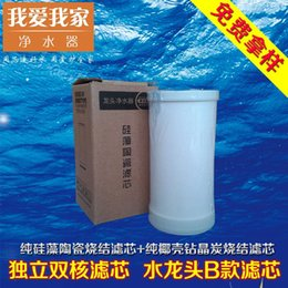 Wholesale I love my family of dual core inner core ceramic diamond crystal pure coconut shell charcoal water purifier filter accessories section B