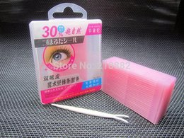 [Sophie Beauty] Invisible 3647 boxed double eyelid fiber magic double eyelid tape double eyelid 168pcs Free Shipping