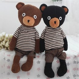 Wholesale 35CM Sucre Original Dolls Sugar Bear Stuffed Plush Toy Best Gifts For Kids Friends High Quality NT019B