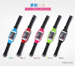 Descuento bolsas de bolsillos Unisex Simple Sport Bum Bolsa Impermeable Cintura Pack Bolso universal multifuncional de cintura para SAMSUNG IPHONE Bolso de bolsillo
