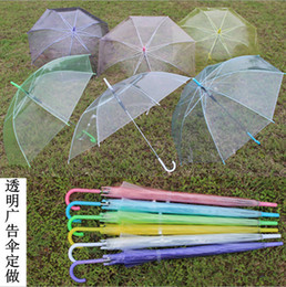 Wholesale Clear Transparent Long Handle pencil unbrella Umbralla Beach Wedding Colorful women girls kids sun rain umbralla