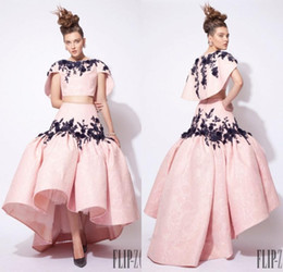 2016 Ashi Studio Blush Pink Evening Dresses Two Piece Hi-low Ruffles Dresses Evening Wear with Wrap Black Appliques Prom Robe De Soiree