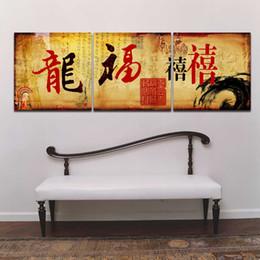 Скидка современной каллиграфии Китайский стиль Счастливые события каллиграфии 3 Панели Комбинация Искусство Живопись Современная стена картина маслом напечатаны на холсте для украшения дома