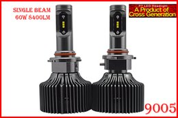 Wholesale 1 Set HB3 W LM P7 Auto LED phare Kit système Fanless ALL IN ONE Corée CSP LED V Xenon Blanc K Driving High Power LED
