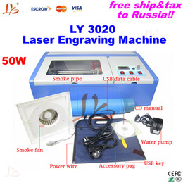 Wholesale to Russia free TAX co2 laser engraving machine W USB laser engraver With honeycomb board