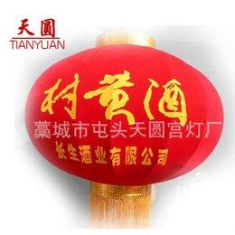 Wholesale Factory outlets lanterns custom advertising product promotion lanterns advertising design printing LOGO