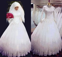 Vintage 2015 Custom made high neck A line wedding dresses Muslim Middle East style lace appliques long sleeves church Spring bridal gowns