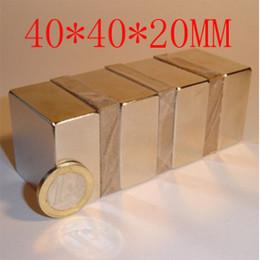 Aimant néodyme forte à vendre-2PC 40x40x20mm 40 X 40 X 20 aimant puissant engin aimant néodyme n50 fort aimant permanent n52 TIENT 60KG