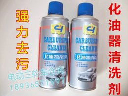 Wholesale Automotive Cleaners motorcycle carburetor cleaner car special cleaning agent decontamination motorcycle