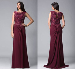 2019 Sexy Sheer Sleeveless Lace High Neckline Evening Dresses Mermaid Lace Court Train Celebrity Red Carpet Mother Dress