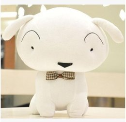 Свободный материал собаки для продажи-Оптово-Бесплатная доставка 25см Crayon Шин Чан собака плюшевая игрушка Nowara Shnnosuke собака плюшевая кукла мягкая игрушка фаршированные белая собака куклы