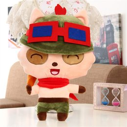 Wholesale High quality cm soft Teemo mushroom stuffed Plush toy LOL Online game hero doll model Hold pillow Kids Gift
