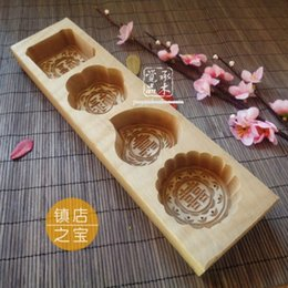 Wholesale custom chinese hand carved wood molding wooden for cookie moon cakke pastry antique wooden molds for sale