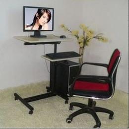 Usb lamp multifunctional mount ultralarge laptop desk desktop bed desk