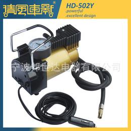 Wholesale 30 cylinder metal manufacturers inflatable pump car cheer inflator pump high pressure air pump BSD