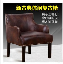 Wholesale Continental wood sofa chair leisure chair dining chair IKEA upscale retro gilt leather computer chair home office chair