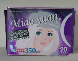 Wholesale sanitary napkin piece feminine pads night with the mm thick cotton