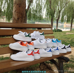 Stan Smith Sales