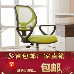 Wholesale Cheap shipping home computer chair swivel chair lift chair breathable mesh chair Staff chair bow