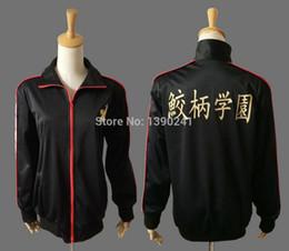Wholesale Iwatobi Swim Club school uniform costume Rin Matsuoka Deluxe Edition Uniform Jacket Cosplay with Samezuka Academy Logo