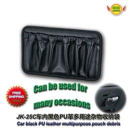 Car storage bag multi purpose leather storage box phone bag supplies debris bags