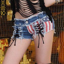 2030 new female sexy summer Han Banchao Waist Shorts Jeans Womens club club show thin