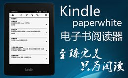 Wholesale amazon kindle paperwhite ebook reader inch G thousands books E ink Reader TXT PDF MOBI PRC Wifi long lasting