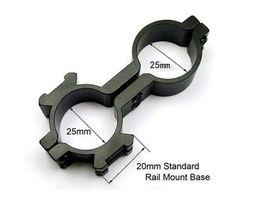 Alonefire 25mm x 25mm Adapter to Picatinny Rail scope mount hunting optics