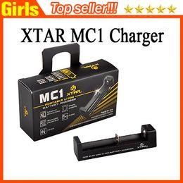 Wholesale Original XTAR MC1 portable charger USB Lithium Battery charger for portableportable than Nitecore I2 I4