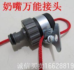 Car wash tool watering gun car wash water gun high pressure water gun faucet universal joint
