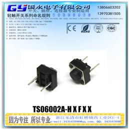 TS06002A 6*6, the one thousand touch switches are designed for different height. The length of the key switch is 3.5 5.0 8.5 12.5mm