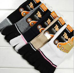 Wholesale-Free Shipping 2016 fashion Mens Five fingers Socks Winter outdoor athletic thick socks 5 fingers socks men toe 10pair lot