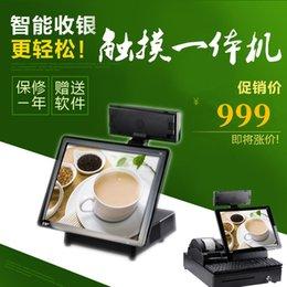 Wholesale 15 hd touch screen pos machine cash register machine