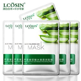 Wholesale Aloe Hyaluronic Acid Facial Mask Acne Treatment Moisturising Pore Cleaner Whitening face care g