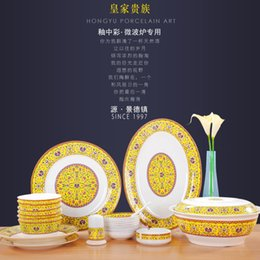 Wholesale Jingdezhen Ceramic tableware sub glazed bone china tableware suit suit factory direct home gifts ceramic tableware