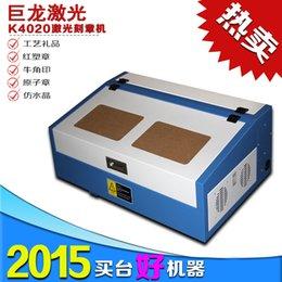 2017 côté de l'artisanat Vente en gros - Rails latéraux à trois fils machine à gravure laser à haute précision / Machine à gravure laser artisanale / côté de l'artisanat à vendre