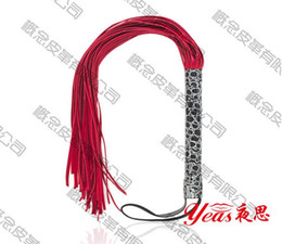 Adult Games PU Soft Whip Bondage Flogger Sex Whip Sex Aid Spanking Flogger Toy For Role Play